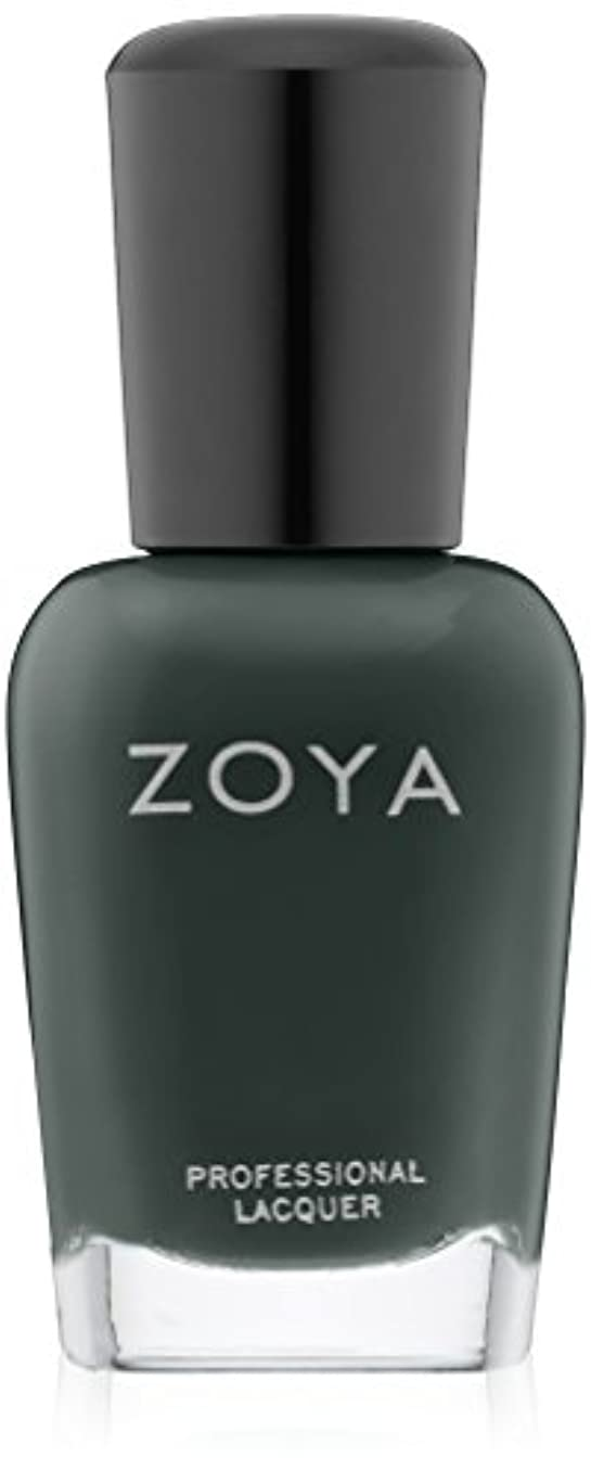 パット申込み本質的にZOYA ゾーヤ ネイルカラー EVVIE エヴィ 15ml ZP630