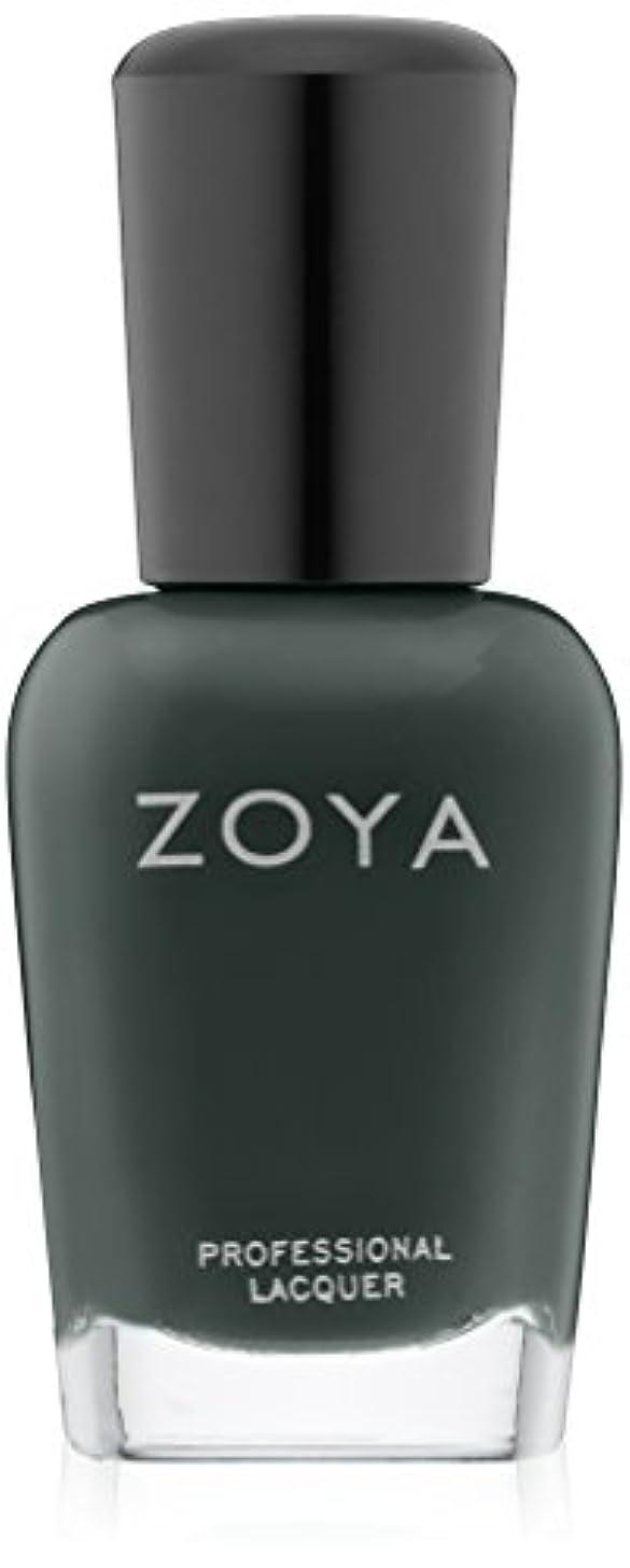 影響する出血出血ZOYA ゾーヤ ネイルカラー EVVIE エヴィ 15ml ZP630