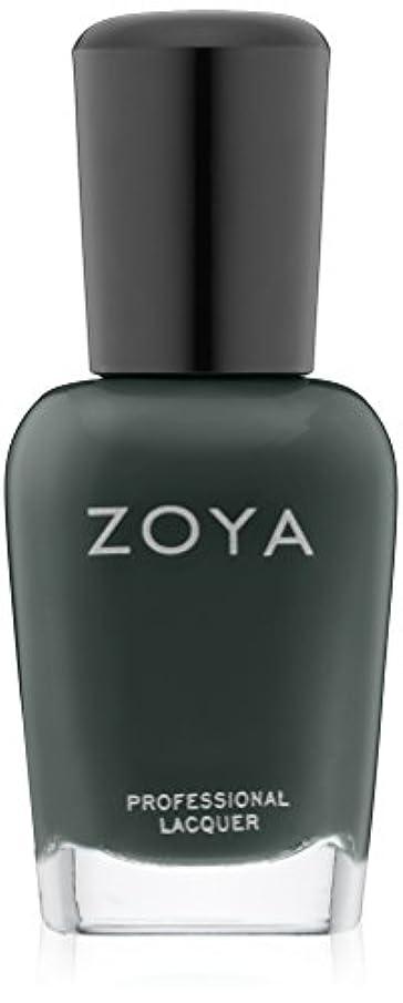 雑品多くの危険がある状況顕現ZOYA ゾーヤ ネイルカラー EVVIE エヴィ 15ml ZP630