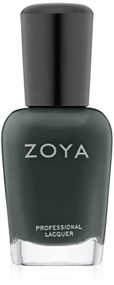 ZOYA ゾーヤ ネイルカラー EVVIE エヴィ 15ml ZP630