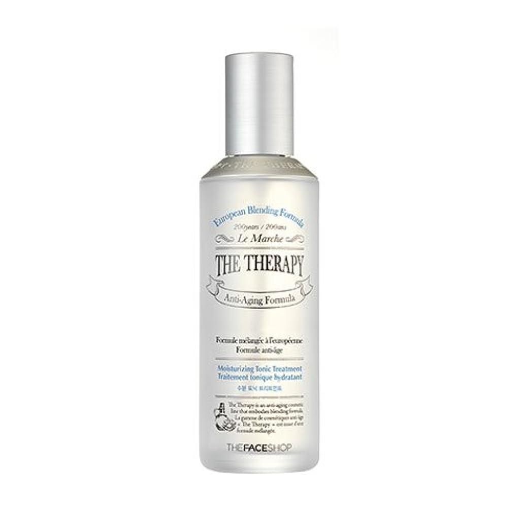 貫入拳壮大なTHE FACE SHOP The Therapy Hydrating Tonic Treatment 150ml ザフェイスショップ ザセラピー ハイドレイティング トニックトリートメント [並行輸入品]