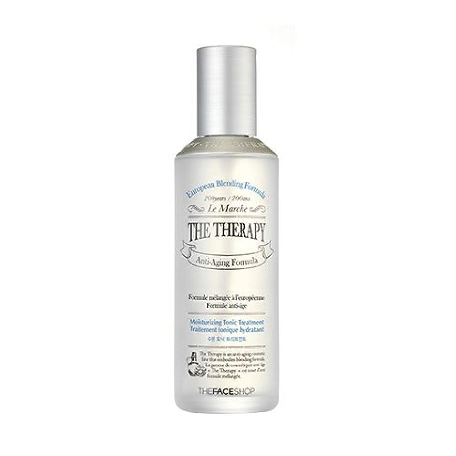 リゾート加害者色合いTHE FACE SHOP The Therapy Hydrating Tonic Treatment 150ml ザフェイスショップ ザセラピー ハイドレイティング トニックトリートメント [並行輸入品]
