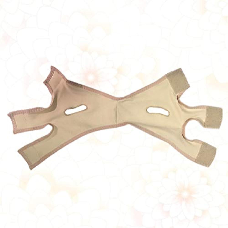 Healifty フェイススリミングマスクVラインフェイスシェイパーチークリフト包帯ベルトアンチリンクルマスク - サイズS