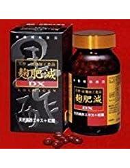 麹肥減(こうひげん)DX 600粒 12個お徳用