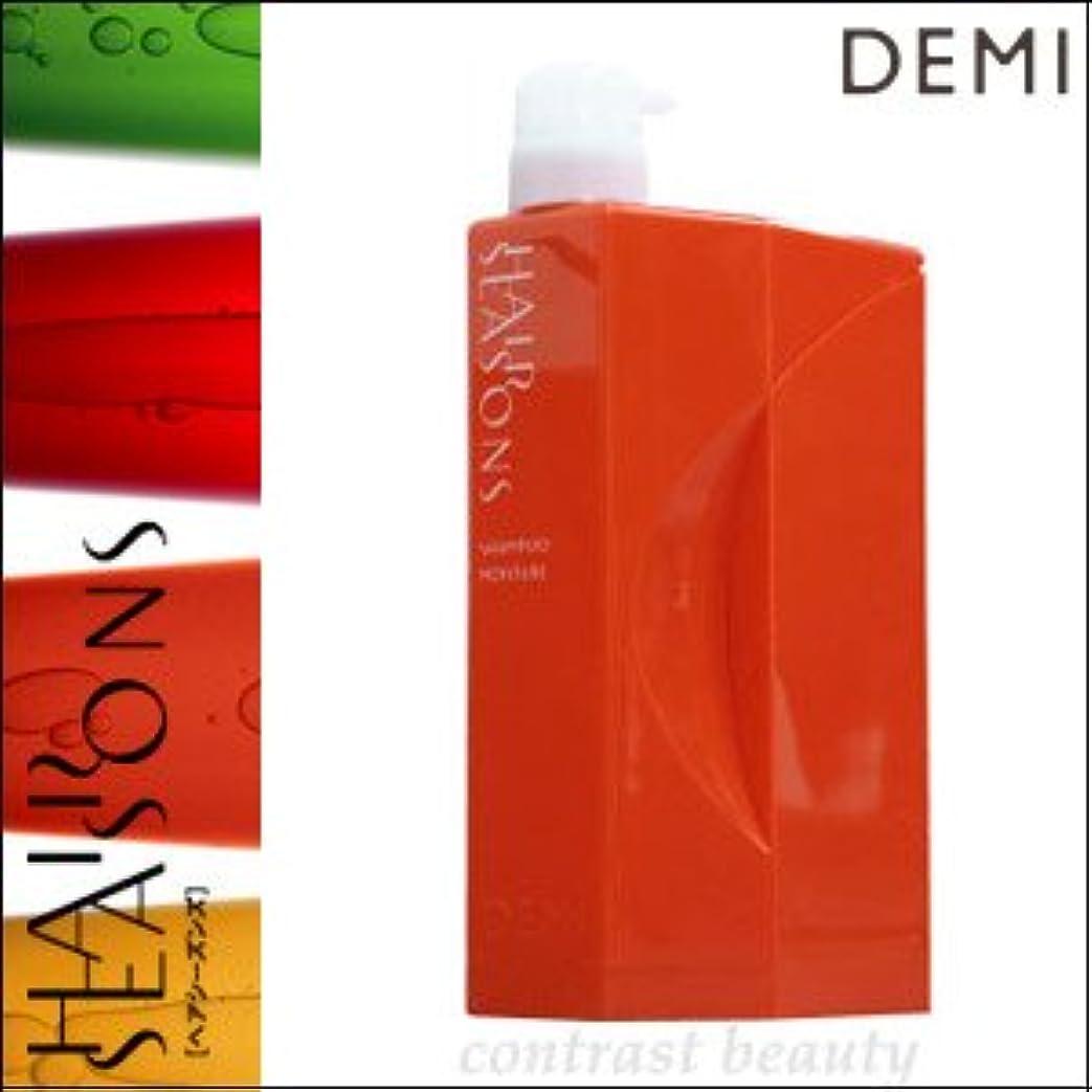 キャンセル中世の読書をするデミ ヘアシーズンズ シャンプー モイスチャー 専用ケース DEMI HAIR SEASONS