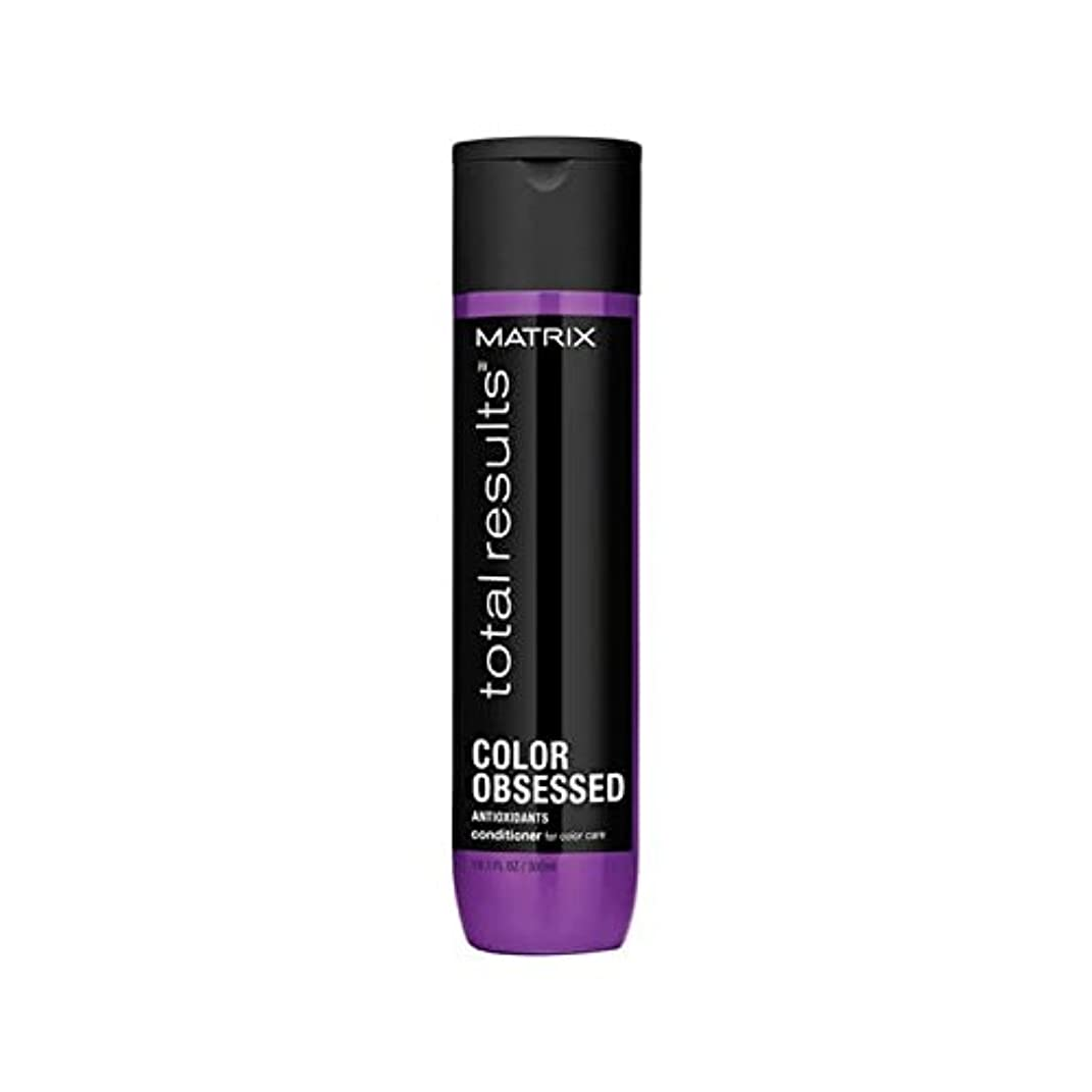 あご海峡コートMatrix Total Results Color Obsessed Conditioner (300ml) (Pack of 6) - マトリックスの総結果色取り付かコンディショナー(300ミリリットル) x6 [並行輸入品]