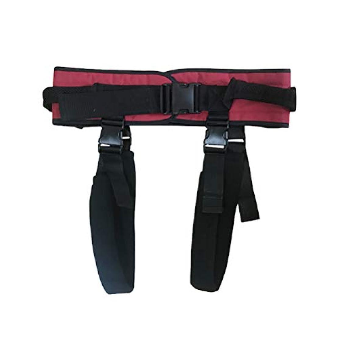 悔い改めるクモ肩をすくめるFrcolor 介助介護ベルト通気性調整可能ウォーキングベルトアンチドロップウエストベルト安全レッグロープ 転倒防止移動サポート介護者患者高齢者ケア家族や病院(XL)