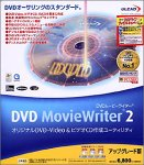 Ulead DVD MovieWriter 2 アップグレード版