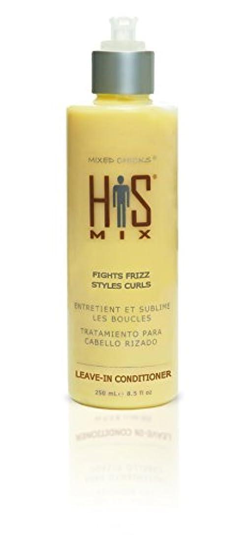 意外二度レンジHis Mix Leave-In Conditioner 250 ml or 8.5oz (並行輸入品)