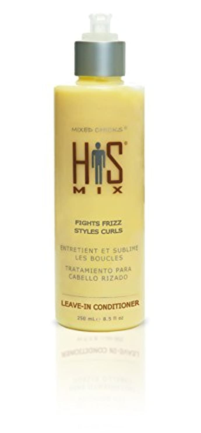 全滅させる部分的にブレンドHis Mix Leave-In Conditioner 250 ml or 8.5oz (並行輸入品)