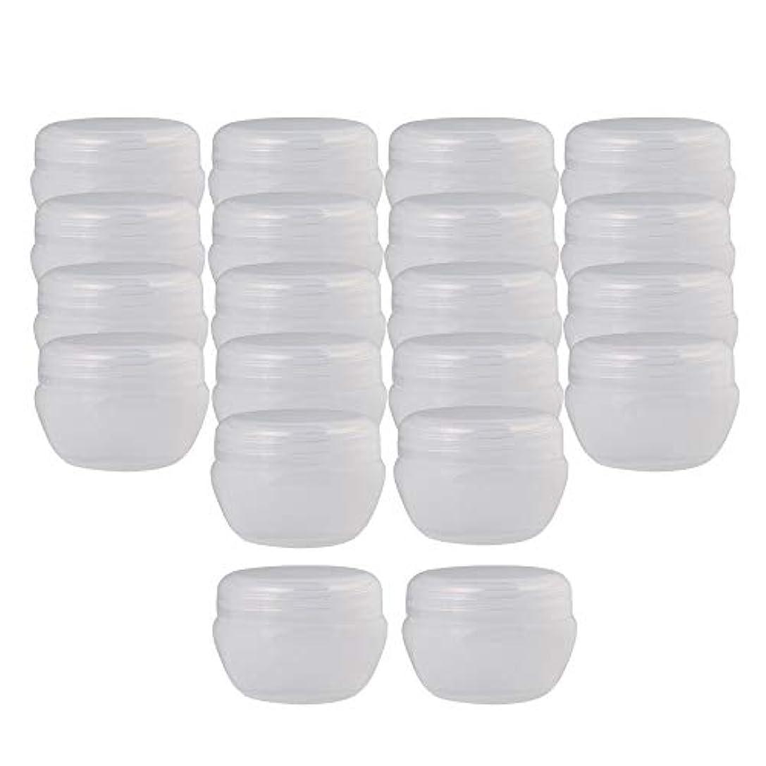びっくりした名門糸Diystyle 20個入 20g クリームケース 空ポット 化粧品用 詰替え 空容器 旅行用品 ホワイト