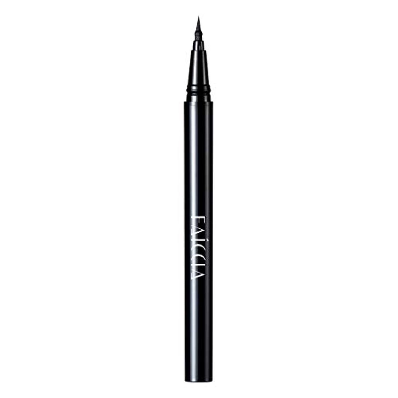 レイ賞賛する先例新しい防水美容メイク化粧品アイライナーペンシルブラックリキッドアイライナーペン