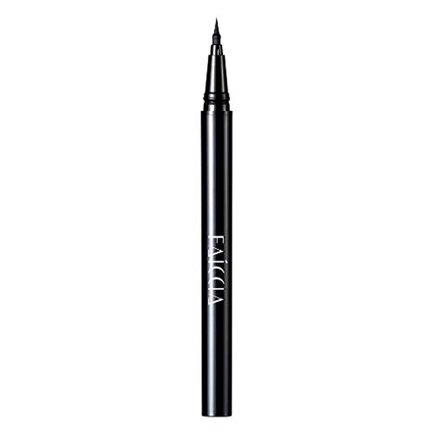 アプトあたり程度新しい防水美容メイク化粧品アイライナーペンシルブラックリキッドアイライナーペン