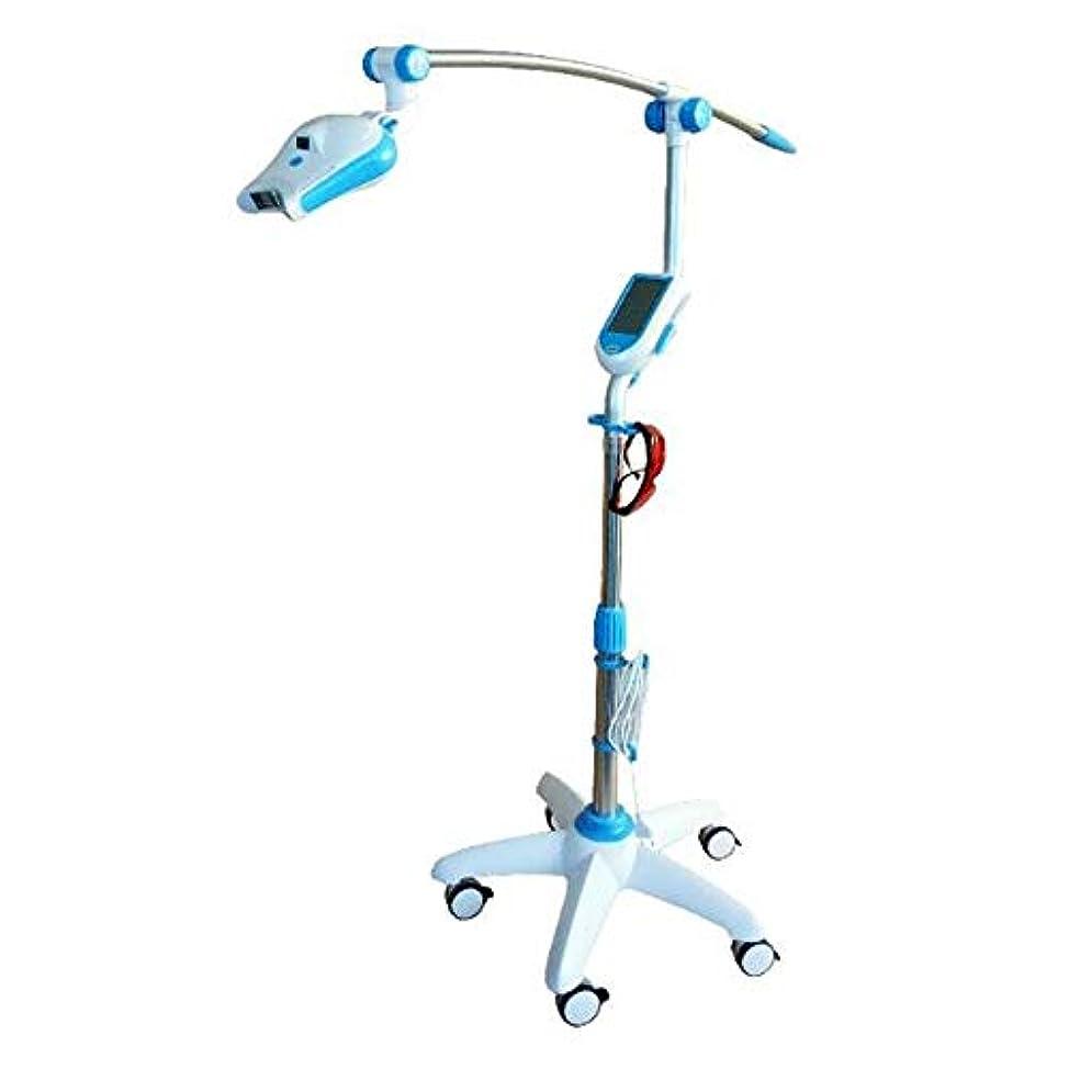 放送感染する作業5インチのタッチSreenとアクセラレータを歯のホワイトニング