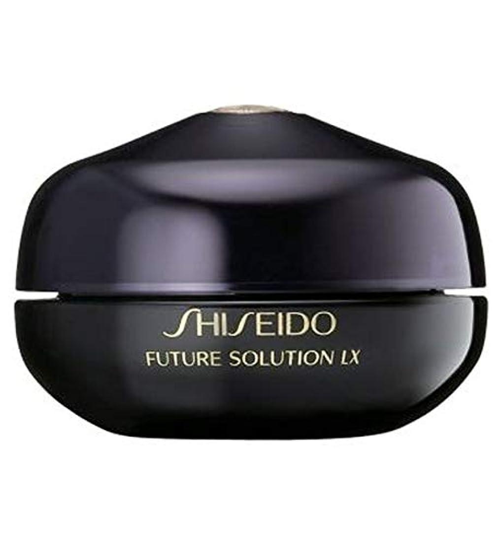 好きである現実乗り出す[Shiseido] 資生堂アイとリップ濃縮再生クリーム15Ml - Shiseido Eye And Lip Concentrate Regenerating Cream 15ml [並行輸入品]