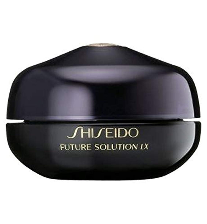 コマンド太い傾いた[Shiseido] 資生堂アイとリップ濃縮再生クリーム15Ml - Shiseido Eye And Lip Concentrate Regenerating Cream 15ml [並行輸入品]