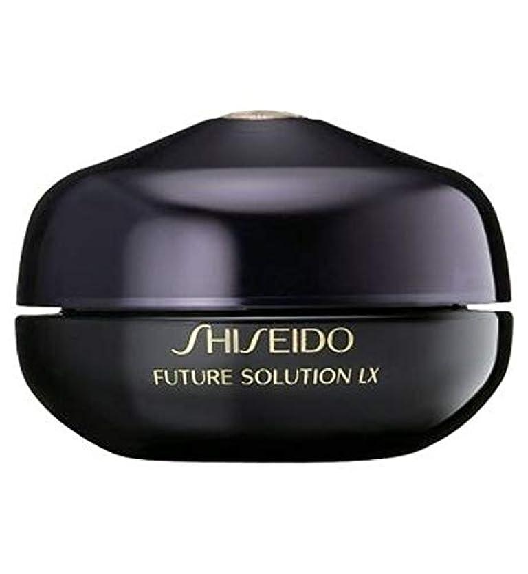 苦いジュラシックパークユニークな[Shiseido] 資生堂アイとリップ濃縮再生クリーム15Ml - Shiseido Eye And Lip Concentrate Regenerating Cream 15ml [並行輸入品]