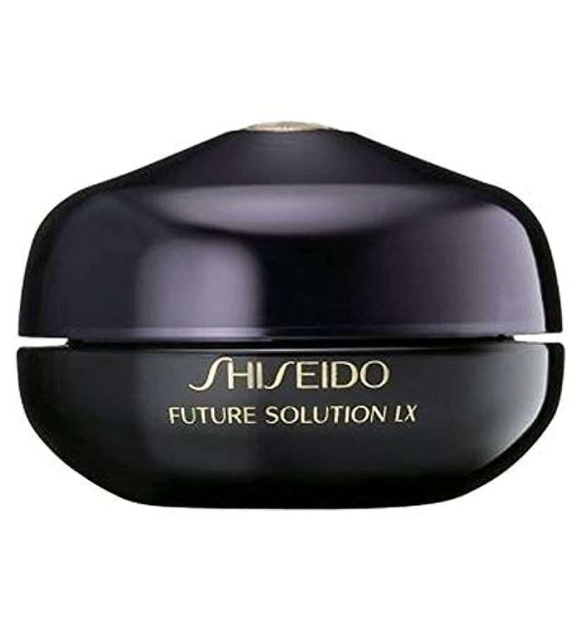 過度にトラップ必需品[Shiseido] 資生堂アイとリップ濃縮再生クリーム15Ml - Shiseido Eye And Lip Concentrate Regenerating Cream 15ml [並行輸入品]