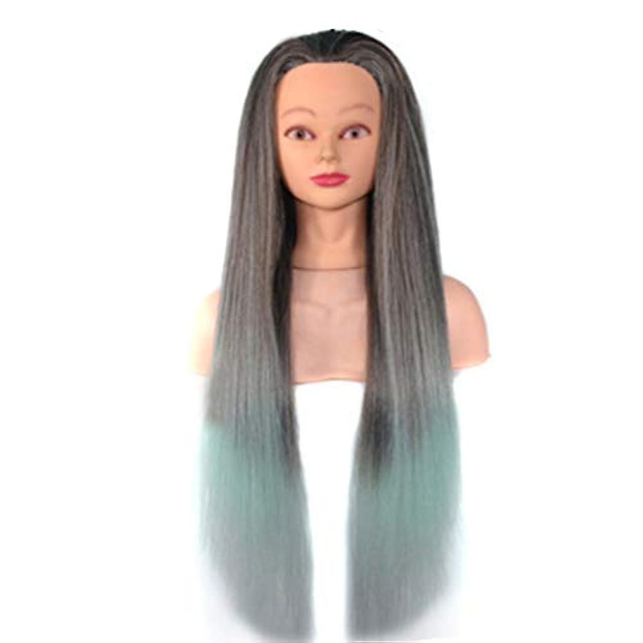 例滑る弱点化粧板髪練習帽子ジュエリーディスプレイヘッド金型高温シルクグラデーションカラートレーニングヘッドヘアマネキン,09
