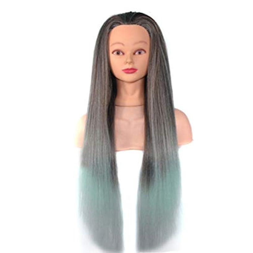 テロ別々にチチカカ湖化粧板髪練習帽子ジュエリーディスプレイヘッド金型高温シルクグラデーションカラートレーニングヘッドヘアマネキン,09