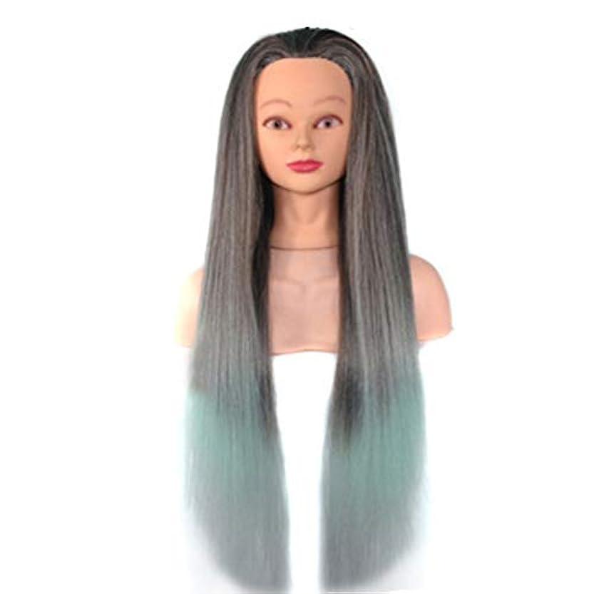 化粧板髪練習帽子ジュエリーディスプレイヘッド金型高温シルクグラデーションカラートレーニングヘッドヘアマネキン,09