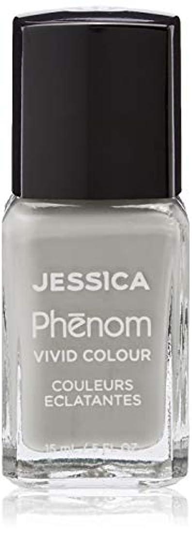 センターしなやかななしでJessica Phenom Nail Lacquer - Downtown Chic - 15ml/0.5oz