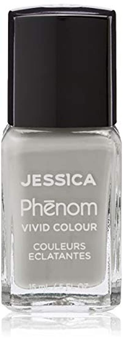 笑い結婚式従順Jessica Phenom Nail Lacquer - Downtown Chic - 15ml/0.5oz