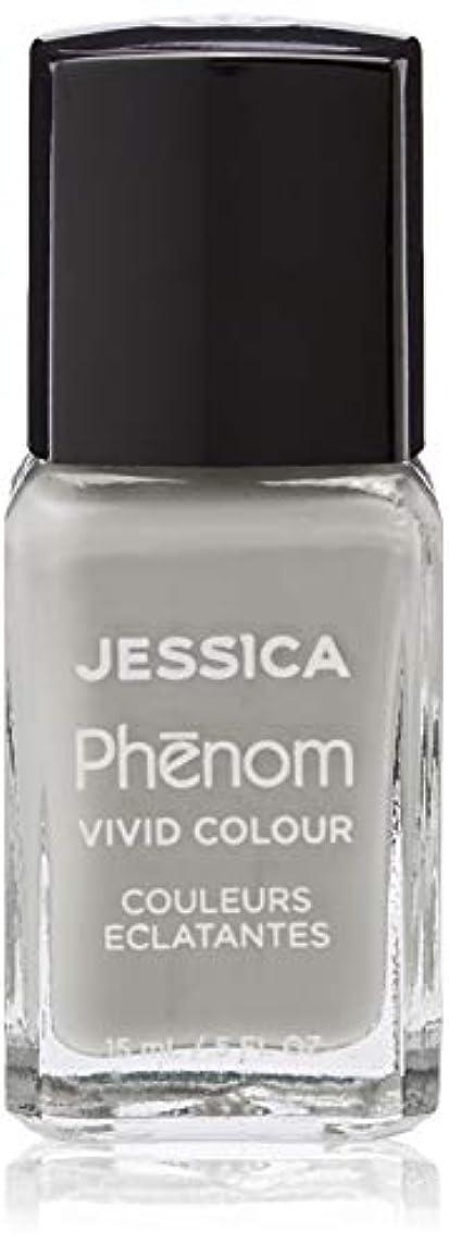 盟主マーガレットミッチェル子孫Jessica Phenom Nail Lacquer - Downtown Chic - 15ml/0.5oz