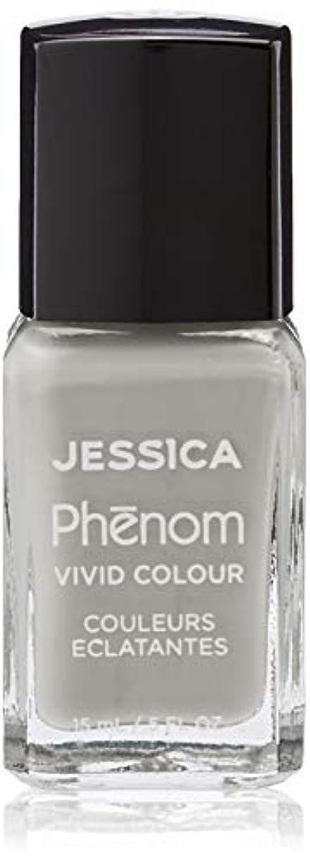 石化する種をまくラジカルJessica Phenom Nail Lacquer - Downtown Chic - 15ml / 0.5oz