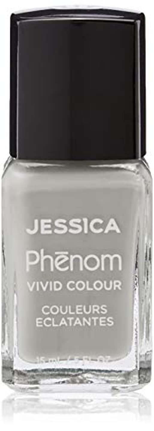 こだわりアナウンサー解釈Jessica Phenom Nail Lacquer - Downtown Chic - 15ml/0.5oz