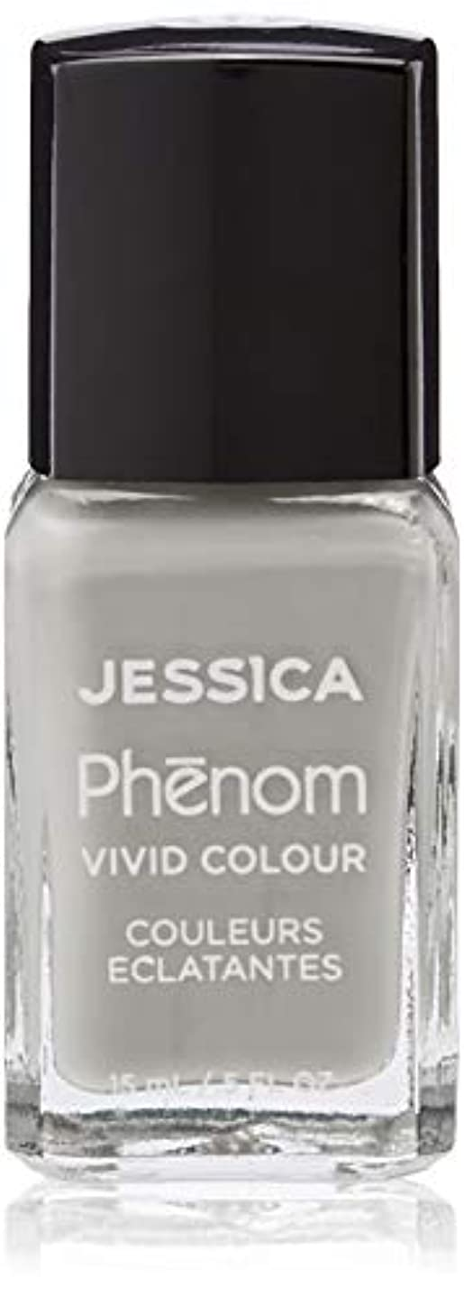 川不足綺麗なJessica Phenom Nail Lacquer - Downtown Chic - 15ml / 0.5oz
