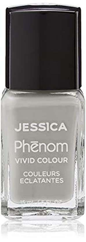 安心それにもかかわらずミニJessica Phenom Nail Lacquer - Downtown Chic - 15ml / 0.5oz