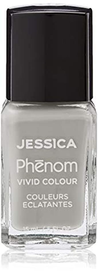 異形算術ビタミンJessica Phenom Nail Lacquer - Downtown Chic - 15ml/0.5oz