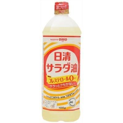 日清サラダ油 1000g