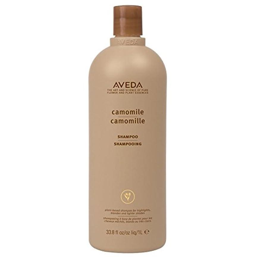 滅びる雇用幻想的[AVEDA] アヴェダカラーはカモミールシャンプー千ミリリットルを強化します - Aveda Color Enhance Camomile Shampoo 1000ml [並行輸入品]