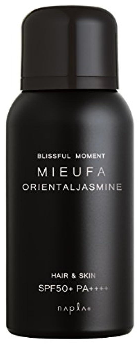 方向費やす栄養ナプラ ミーファ フレグランスUVスプレー オリエンタルジャスミン 80g