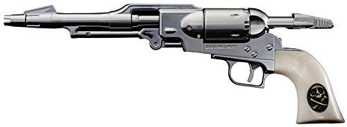 コスモ ドラグーン (戦士の銃) メーテルver. ABS及び一部PVC製 完成品 水鉄砲