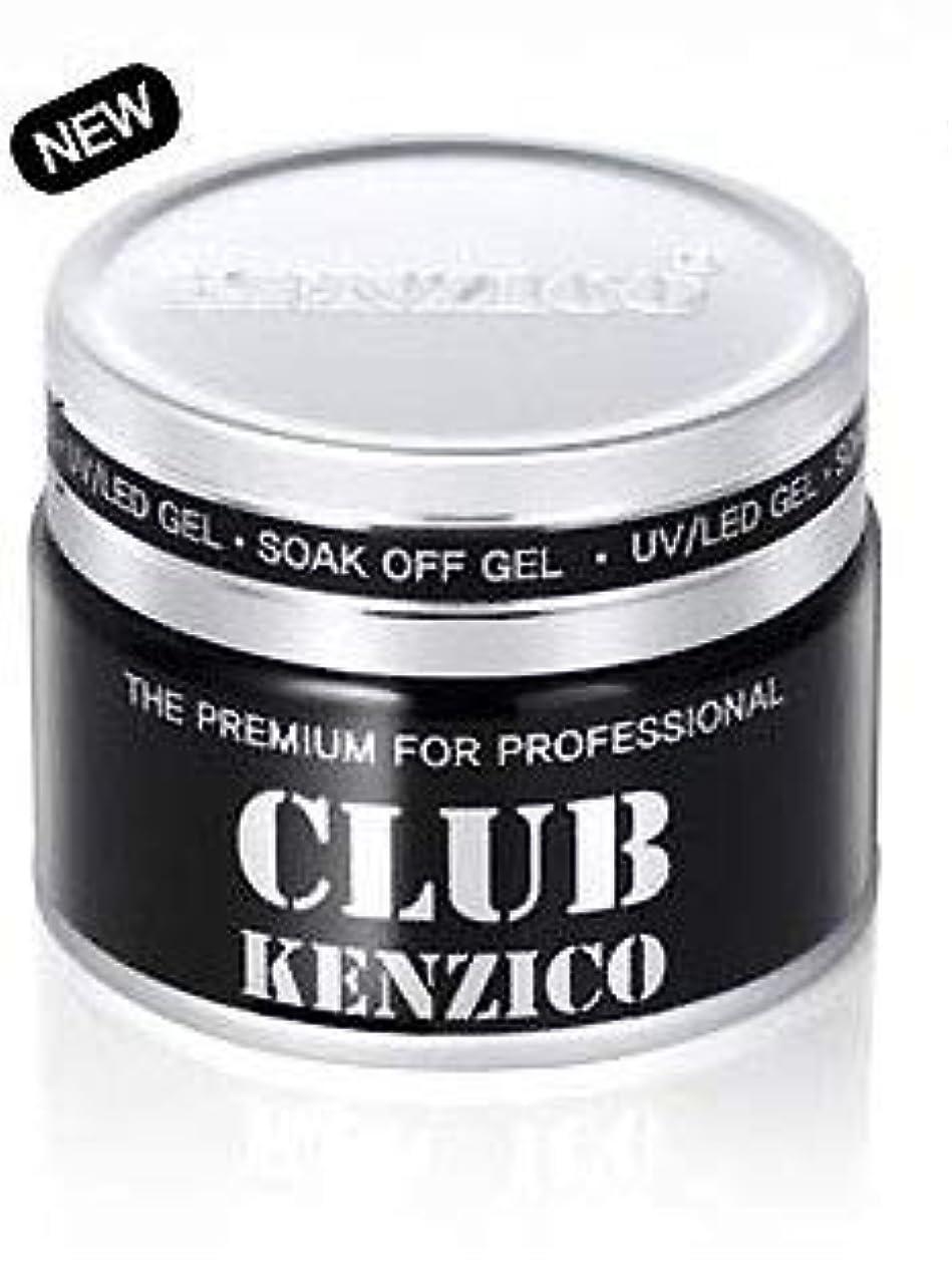 不平を言うキャロラインラップトップKENZICO (ケンジコ) クリアージェル 25g オーバーレイ、スカルプチュア、ネイルパーツ作りなどに使えるクリアジェル