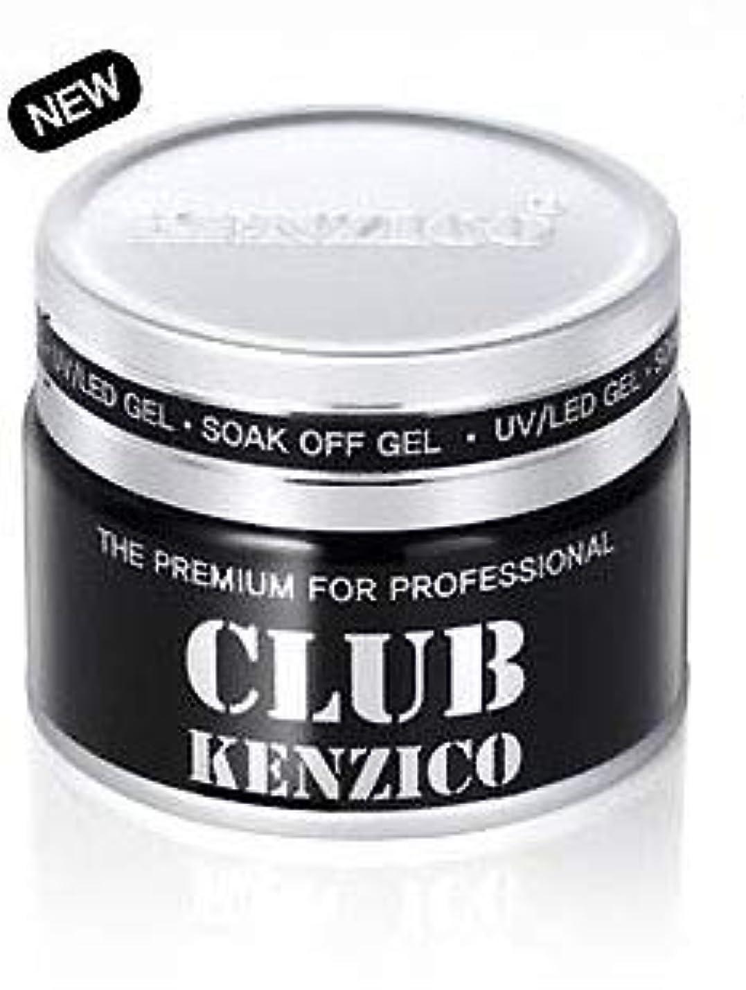 KENZICO (ケンジコ) クリアージェル 25g オーバーレイ、スカルプチュア、ネイルパーツ作りなどに使えるクリアジェル