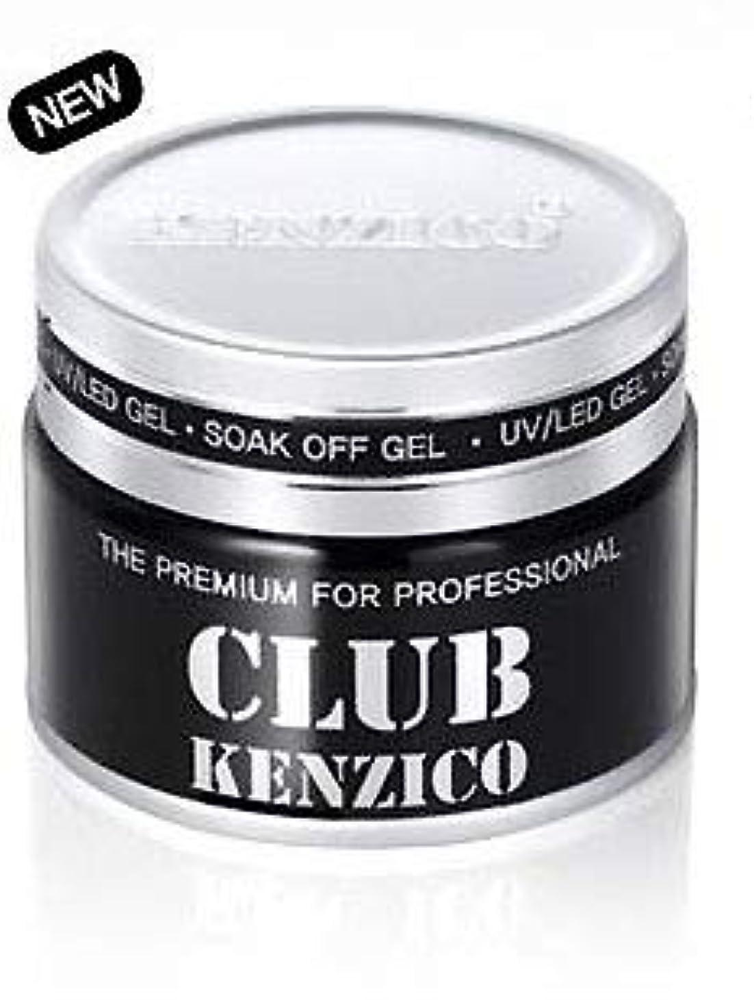 慈悲再集計活性化するKENZICO (ケンジコ) クリアージェル 25g オーバーレイ、スカルプチュア、ネイルパーツ作りなどに使えるクリアジェル