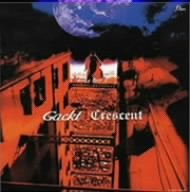 Crescent(デカジャケ)