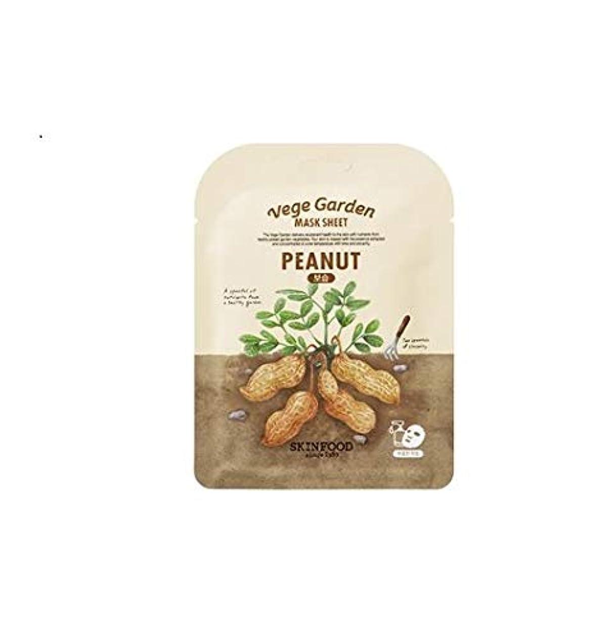 水平粘着性補助Skinfood ベジガーデンマスクシート#ピーナッツ* 10ea / Vege Garden Mask Sheet#peanut *10ea 20ml*10 [並行輸入品]
