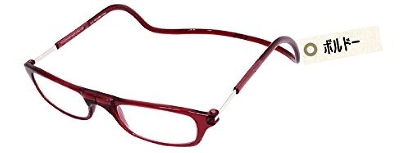 肘免疫会計取り外しかんたんな老眼鏡 クリックリーダーCLIC READERS 全12色 (+1.00, ボルドー)