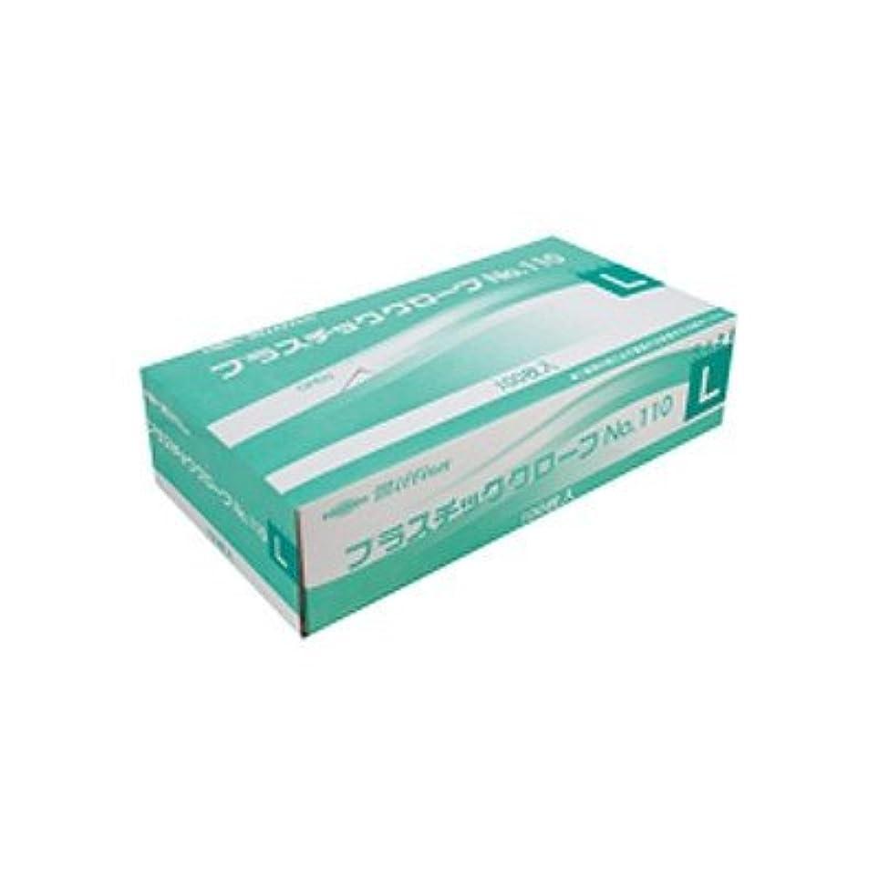 慢性的不透明な致死ミリオン プラスチック手袋 粉付 No.110 L 品番:LH-110-L 注文番号:62741507 メーカー:共和