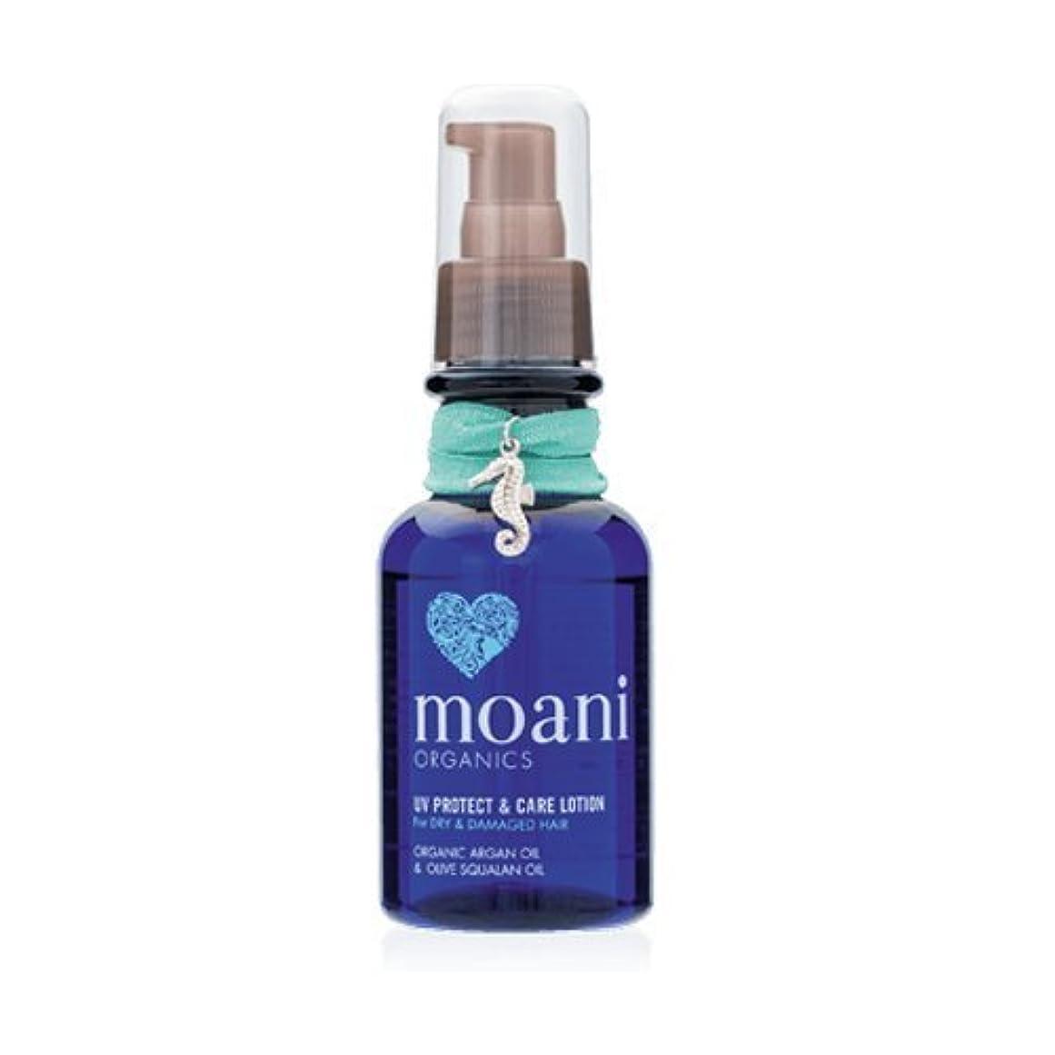 ラジカル無臭校長moani organics UV Protect & Care Lotion For Dry & Damaged Hair(髪用アウトバストリートメント)