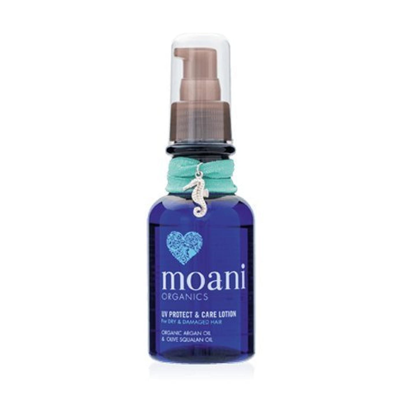 引き出しラッシュ息子moani organics UV Protect & Care Lotion For Dry & Damaged Hair(髪用アウトバストリートメント)