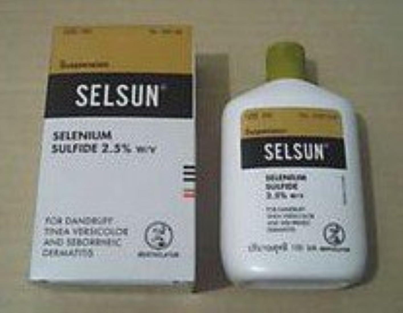 セットアップ腹憤るSELSUN Anti Dandruff Shampoo SELENIUM SULFIDE 2oz/60ml