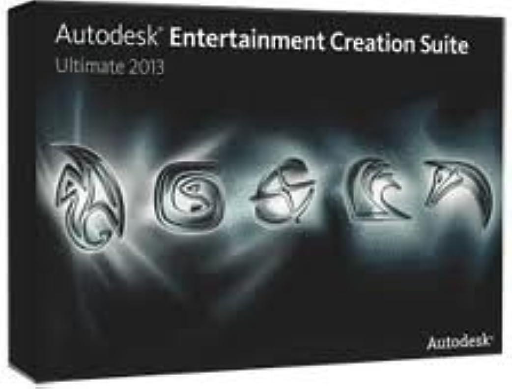 の間に誠実さ科学者Autodesk Entertainment Creation Suite Ultimate 2013 アカデミック版(輸入版)
