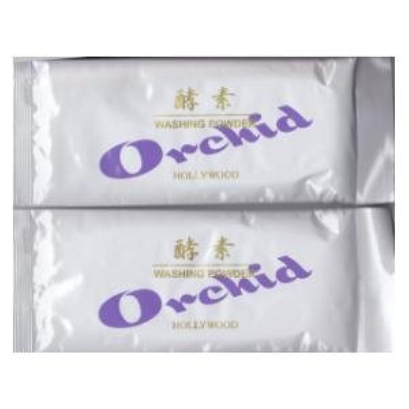 アグネスグレイバッチ耐えるハリウッド化粧品 オーキッド 洗顔パウダー 詰替え用 26g×2袋