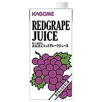 カゴメ レッドグレープジュース(ホテルレストラン用)1L紙パック×12(6×2)本入×(2ケース)